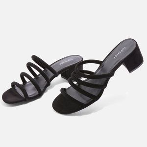 Topshop Strappy Mule Sandals